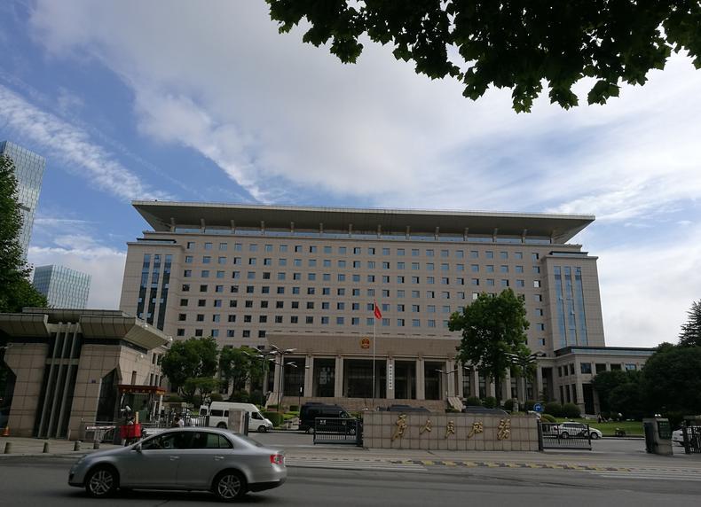 6.9 省政府-2.JPG