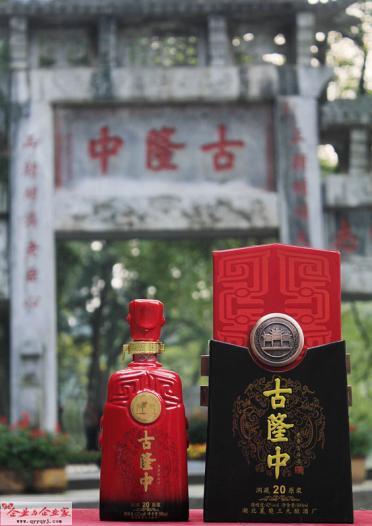 3.17 酒产品-1_副本.jpg