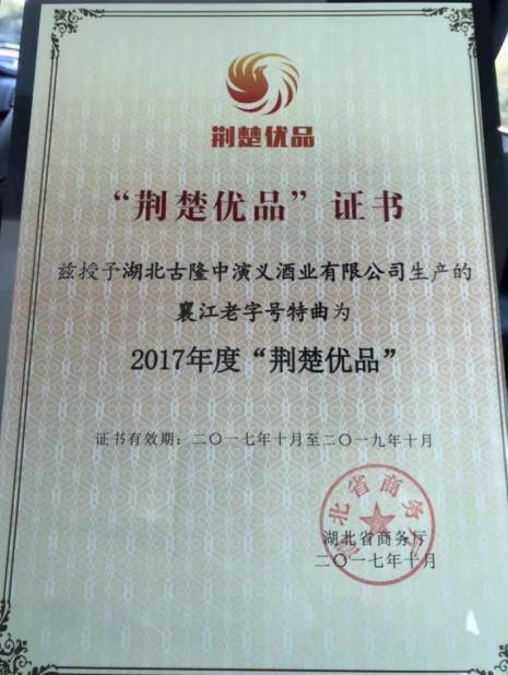 3.17 中国奖-2.JPG