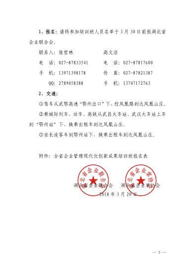 3.26 文件-3.JPG